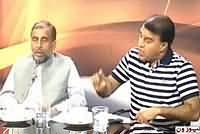 Bisaat (Pakistan Main Morosi Siyasat Ka Khatma Kab Hoga?) - 24th August 2013