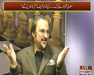 Bisaat (Pehley Raymond Davis Gaya, Phir Hussain Haqqani Aur Ab Musharraf) - 5th January 2014