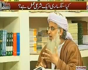Bisaat (Shaheed Taliban Hain Ya Army Soldiers) – 22nd February 2014