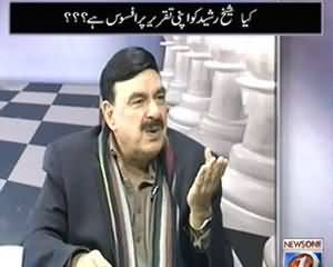 Bisaat (Sheikh Rasheed Ahmad Special Interview) - 24th November 2013