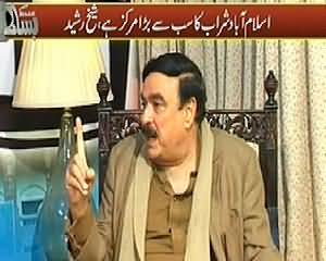 Bisaat (Sheikh Rasheed Exclusive on Jamshaid Dasti Issue) – 1st March 2014