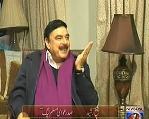 Bisaat (Sheikh Rasheed Interview About His Life Threats) – 11th January 2014