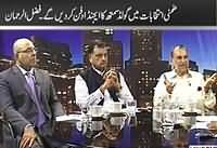 Bisaat (War Or Dialogues With Terrorists) - 17th August 2013