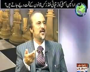 Bisaat (Which Truth Was Tariq Malik About To Reveal About Rigging?) – 7th December 2013