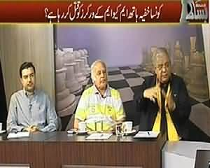 Bisaat (Who is Killing the Workers of MQM?) – 3rd April 2014