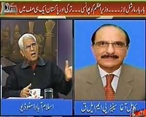 Bisaat (Who Offered Deal to Pervez Musharraf?) – 5th March 2014