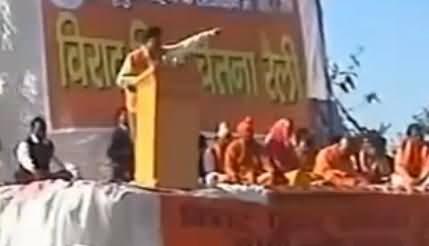 BJP Leader's Shameful Remarks About Muslim Women During His Speech Against Muslims