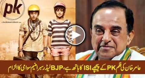 BJP Leader Subramanian Swamy Blames That ISI Financed Indian Film PK