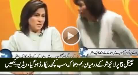 Blast During Live Morning Show on Channel 5, Watch Exclusive