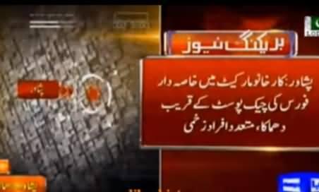 Blast Near Khasadar Force Check Post in Karkhano Bazar, Peshawar