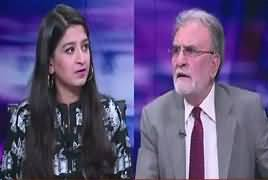 Bol Bol Pakistan (Agenda of All Parties Conference) – 29th October 2018