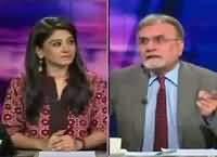 Bol Bol Pakistan (America Ne Balochistan Mein Drone Attack Kaise Kia?) – 23rd May 2016