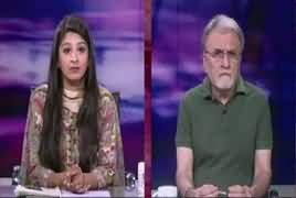 Bol Bol Pakistan (Caller's Day) – 12th June 2018