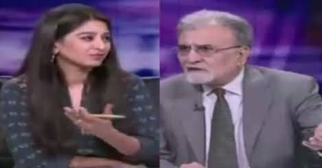 Bol Bol Pakistan (Caretaker Prime Minister) – 22nd May 2018