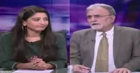 Bol Bol Pakistan (Caretaker Prime Minister) – 28th May 2018