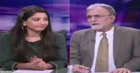 Bol Bol Pakistan (Caretaker Prime Minister) – 28th May 2018