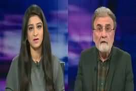 Bol Bol Pakistan (Census And Reservations of Govt) – 22nd March 2017