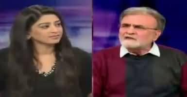 Bol Bol Pakistan (Census Started in Whole Country) – 15th March 2017