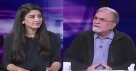 Bol Bol Pakistan (Chairman Senate, Islamic Beard Issue) – 7th March 2018