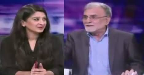 Bol Bol Pakistan (Haroon Bilour Ki Shahadat) – 11th July 2018