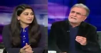 Bol Bol Pakistan (Javed Hashmi Ke Ilzamat) – 2nd January 2016