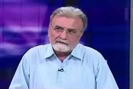 Bol Bol Pakistan (JIT Mein Aage Kia Hone Wala Hai?) – 30th May 2017