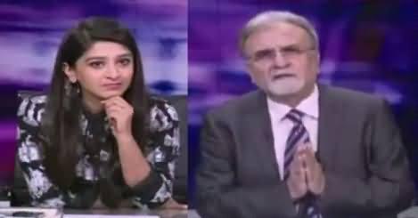 Bol Bol Pakistan (Load Shedding in Islamabad & Rawalpindi) – 21st May 2018
