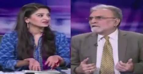Bol Bol Pakistan (Major Power Breakdown) – 16th May 2018
