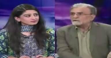 Bol Bol Pakistan (Nawaz Sharif Ki Press Conference) – 26th September 2017