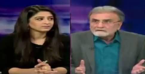 Bol Bol Pakistan (Pak Afghan Relations) – 13th March 2017