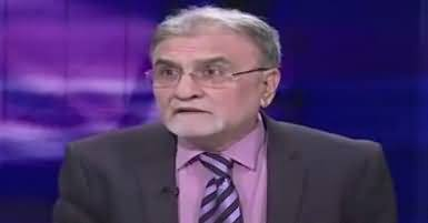 Bol Bol Pakistan (Pak Afghan Relations) – 31st January 2018
