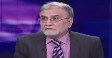 Bol Bol Pakistan (Pak Afghan Relations) – 31st January 2018