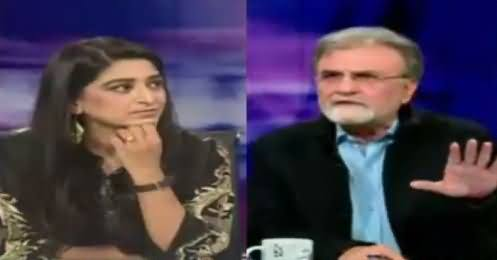 Bol Bol Pakistan (Pak Afghan Relations) – 8th March 2017