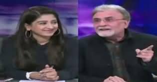 Bol Bol Pakistan (Pak America Relations) – 4th January 2018