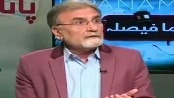 Bol Bol Pakistan (Panama Faisla, Kaun Jeeta, Kaun Hara?) – 20th April 2017