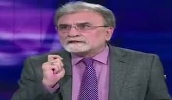 Bol Bol Pakistan (Peoples Party's 50th Foundation Day) – 30th November 2017
