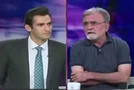 Bol Bol Pakistan (PM Refused To Resign) – 13th July 2017