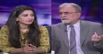 Bol Bol Pakistan (PM Shahid Khaqan Abbasi Stance) – 15th May 2018