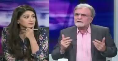 Bol Bol Pakistan (Saniha Quetta Ko Aik Saal) – 8th August 2017