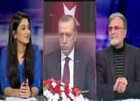 Bol Bol Pakistan (Tayyip Erdogan in Pakistan) – 17th November 2016