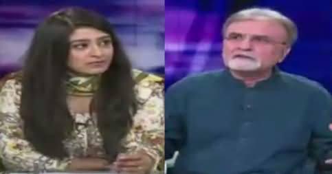 Bol Bol Pakistan (Terrorism Incident in Peshawar) – 17th July 2017