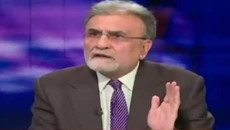 Bol Bol Pakistan (Trump's Ban on Muslim Countries) – 1st February 2017
