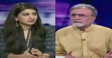 Bol Bol Pakistan (Wazir e Azam Ki JIT Ke Samne Paishi) – 12th June 2017