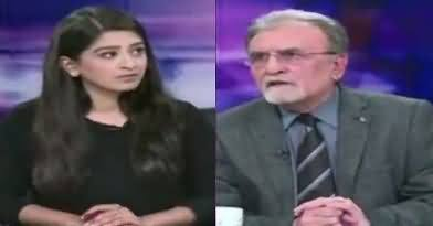 Bol Bol Pakistan (Zainab Case Development) – 15th January 2018
