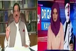 Bol Dr Qadri Kay Saath (Current Issues) – 20th May 2017