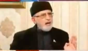 Bol Dr Qadri Kay Saath (Current Issues) - 24th March 2018