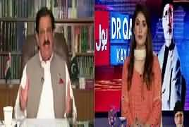 Bol Dr Qadri Kay Saath (Discussion on Current Issues) – 10th June 2017