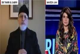 Bol Dr Qadri Kay Saath (Discussion on Current Issues) – 18th March 2017