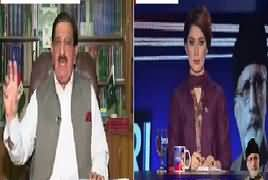 Bol Dr Qadri Kay Saath (No Rule of Law in Pakistan) – 15th April 2017