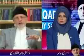 Bol Dr Qadri Kay Saath (PAT Kia Kare Gi?) – 7th October 2017